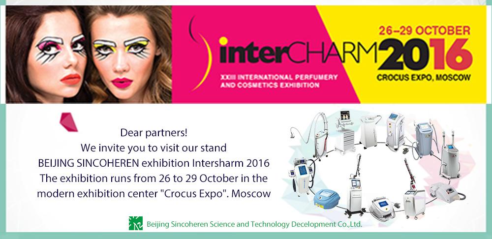 Bienvenidos a la Exposición Sincoheren Intersharm 2016