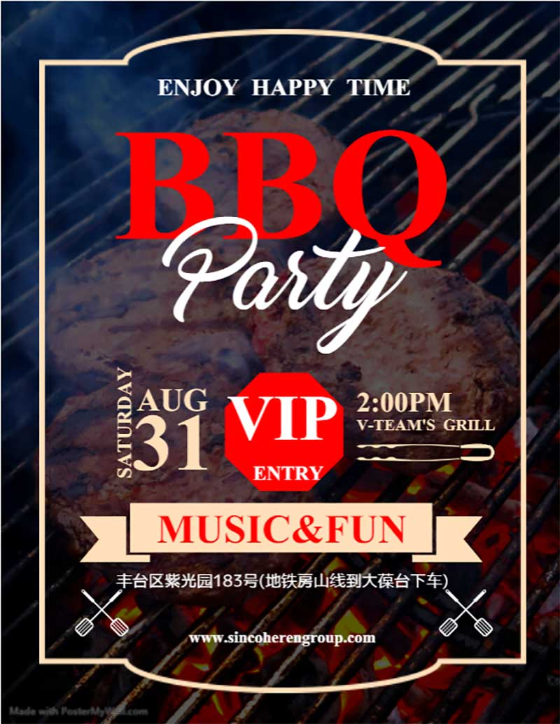 Barbecue Party---V-Team
