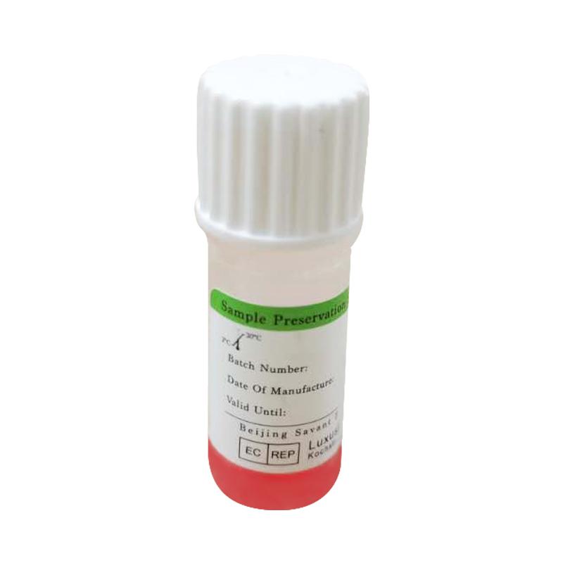 Antigen Detection Kit